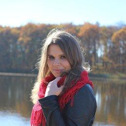 Мария Иванович